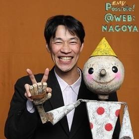大野 正雄のプロフィール写真