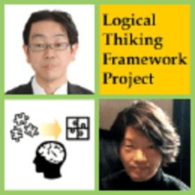 論理思考フレームワーク セミナー・講師のプロフィール写真