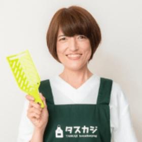 石川 陽子のプロフィール写真