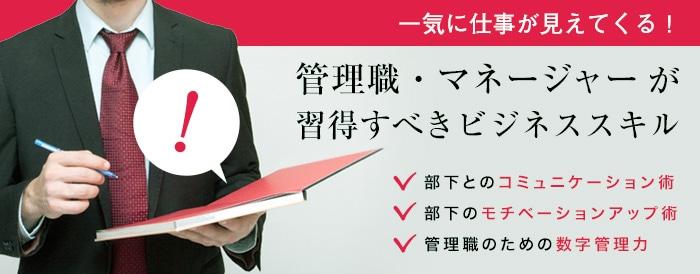 制御設計の求人・転職情報|【リクナビNEXT】で転職!