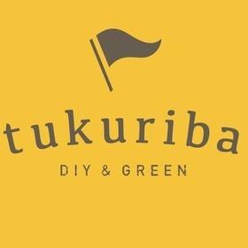 tukuriba 二子玉川店のプロフィール写真