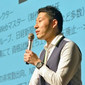 高田 信宏のプロフィール写真