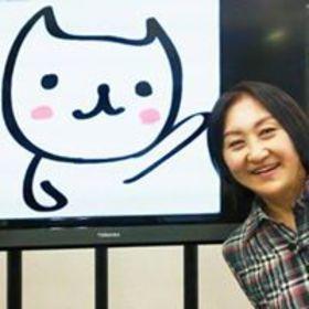 田中 晶子のプロフィール写真