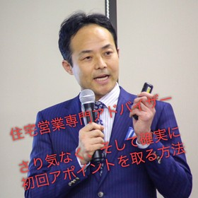 Saito Takahiroのプロフィール写真