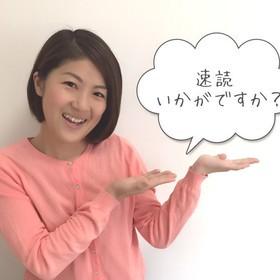 Nakanishi Kanakoのプロフィール写真