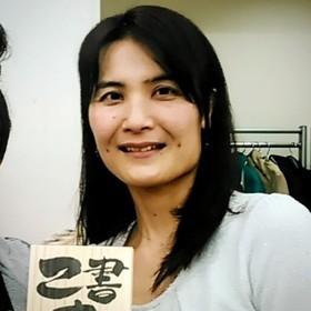 常世田 美紀のプロフィール写真
