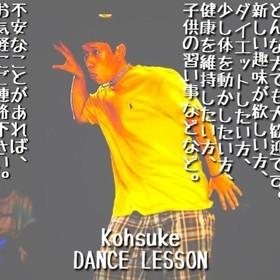 黒田 康介のプロフィール写真