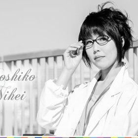 Nihei Yoshikoのプロフィール写真