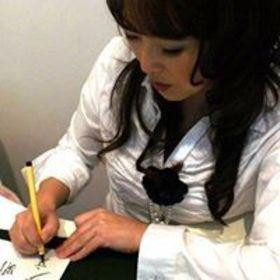 平野 牧美のプロフィール写真