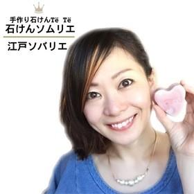 Inaba Hiromiのプロフィール写真