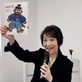 渡部 佐和子のプロフィール写真