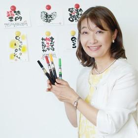 Nakamura Sakikoのプロフィール写真