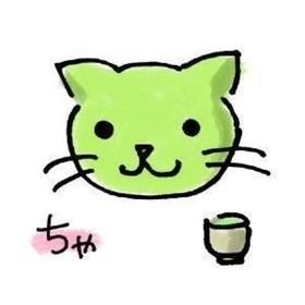 お茶ライター/お茶研究家 satominのプロフィール写真