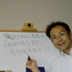 佐藤 顕龍のプロフィール写真