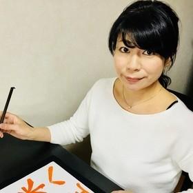 小宮 麗佳のプロフィール写真
