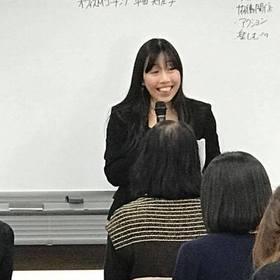 平田 美佐子のプロフィール写真