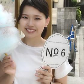 岡野 茜のプロフィール写真