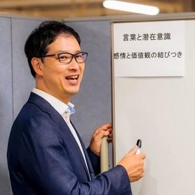 小幡 晋資のプロフィール写真