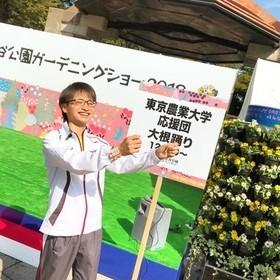 坂田 竜のプロフィール写真