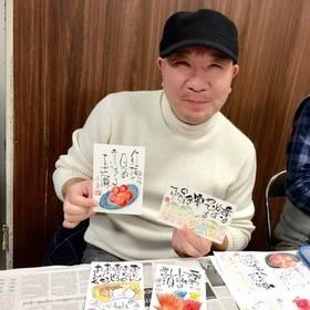 カトウ タダマサのプロフィール写真