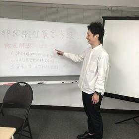 伝授人 kazuのプロフィール写真