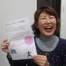 Nitta Kazukoのプロフィール写真