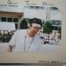 岡田 純のプロフィール写真
