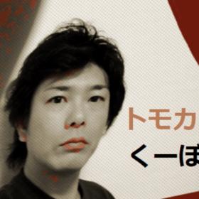 平尾 匡弘のプロフィール写真