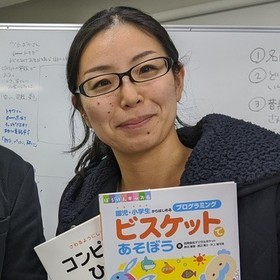 ヤマザキ マホのプロフィール写真