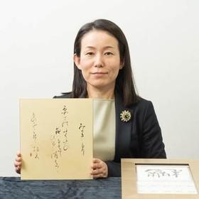 大浦 蒼凜のプロフィール写真