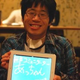 吉田 篤史のプロフィール写真