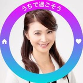 林 由希子のプロフィール写真