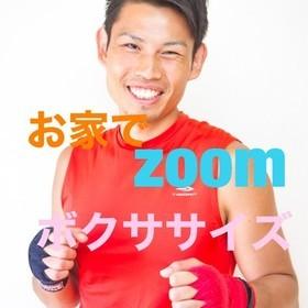 寛座 隆司のプロフィール写真