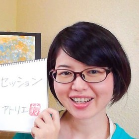 アトリエ竹 Sakino Takeichiのプロフィール写真