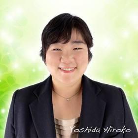 吉田 浩子のプロフィール写真