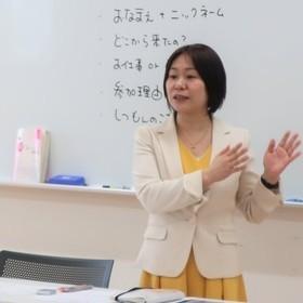 谷本 あゆみのプロフィール写真