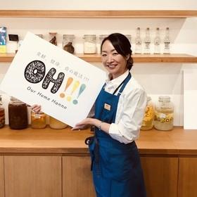 信田 友理子のプロフィール写真