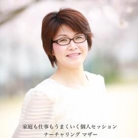 牛草 由美子のプロフィール写真