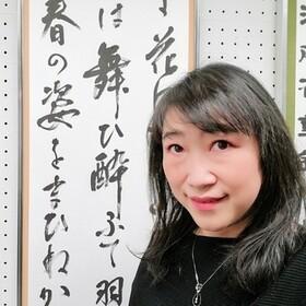太田 真采世のプロフィール写真