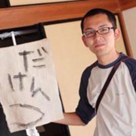 青柳 西蔵のプロフィール写真
