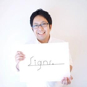渡邉 直樹のプロフィール写真