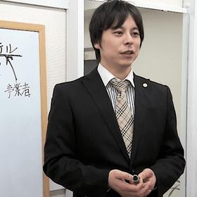 藤野 慶和のプロフィール写真