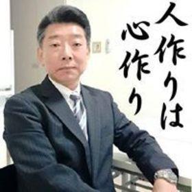 須藤 正志のプロフィール写真