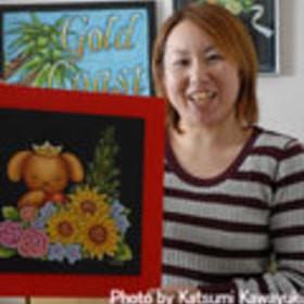 串田 恭子のプロフィール写真