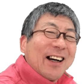 原田 まことのプロフィール写真