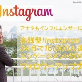 Matsumoto Yuyaのプロフィール写真
