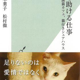 菊地 Toruのプロフィール写真