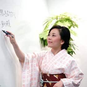 Fujisawa Yuzukiのプロフィール写真