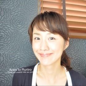 牛島 佳奈子のプロフィール写真
