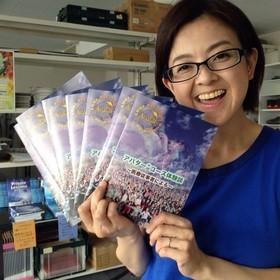 石澤 陽子のプロフィール写真